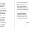 Poème de Paul Bérard.